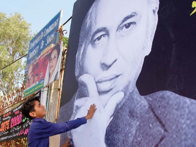 Zulfikar-ali-bhutto-PHOTO-SHAHID-ALI-EXPRESS-640x480