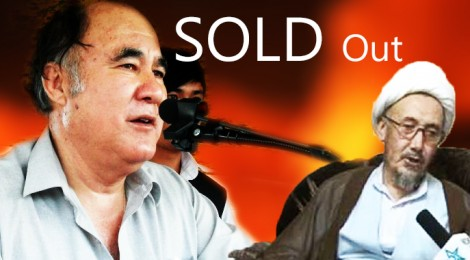 sold out hazara