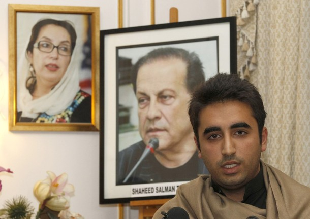 Pakistan People's Party Chairman Bilawal Bhutto speaks during a memorial service for the Governor of Punjab Salman Taseer, at the Pakistan High Commission in London