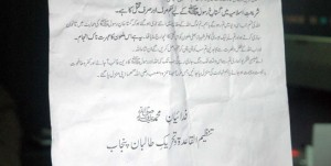 Pamphlet by ttp punjab found on site of Shahbaz Bhatti assassination