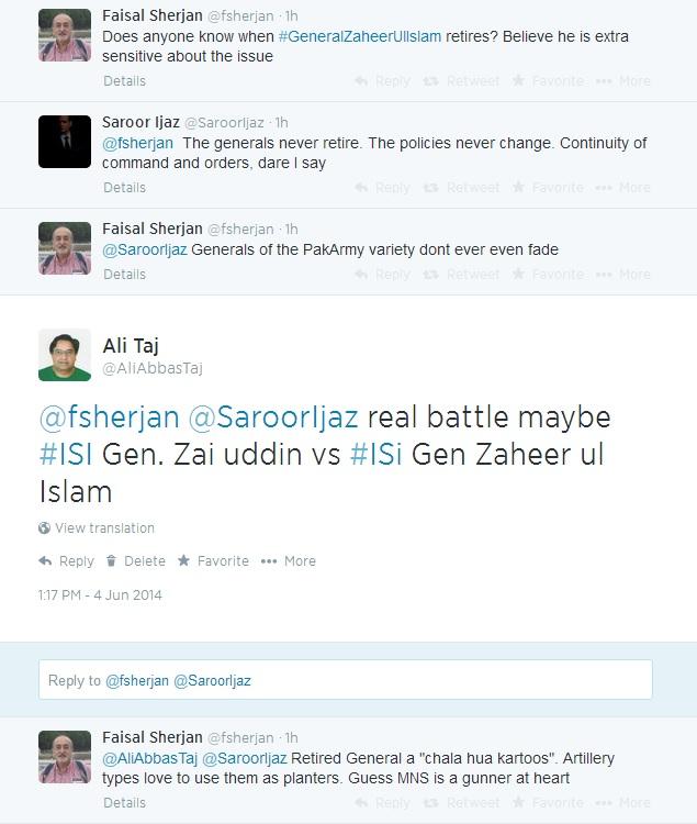 ISI Versus ISI