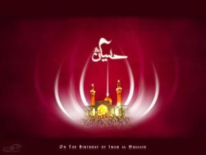 Imam_al_Hussain_Wiladat
