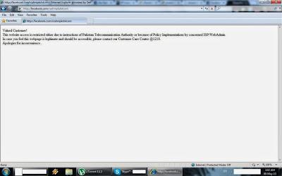 Roshni-Ban-Error-Message-PTA-1-1024x640