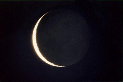 ramazan-moon