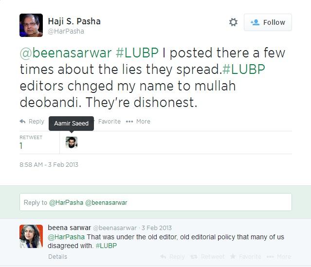 Mullah Deobandi grievance