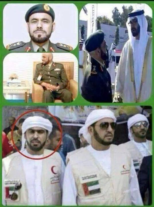 UAE Agents