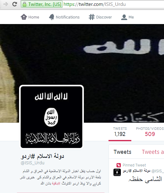 isis account