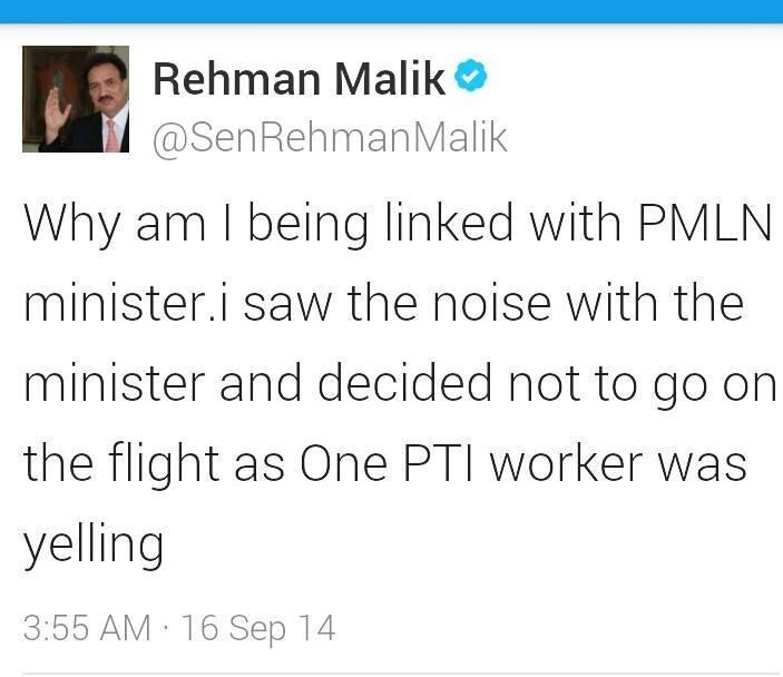 Rehman Baba Tweeet