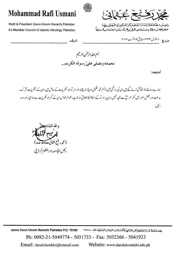 Shakeel-Rafi-Usmani-Death-Fatwa