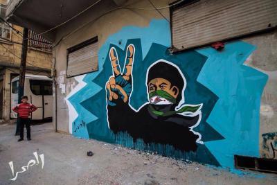 عرب انقلاب کی وال چاکنگ