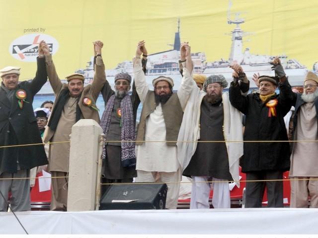 Sheikh Rasheed Maulana Samiul Haq Hamid Gul Munawar Hasan Ahmed Ludhianvi Ijazul Haq General Aslam Beg