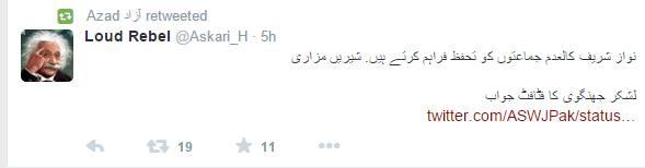 Nawaz Sharif supports terror groups Shireen Mazari
