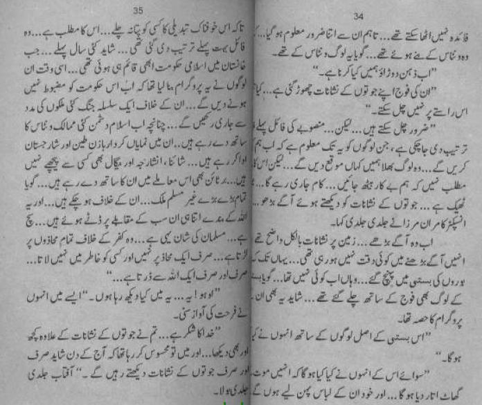 file kay qaidi - anti iran, pro talban 1