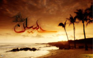 imam_hussain_wallpaper_by_sajjadsgraphics