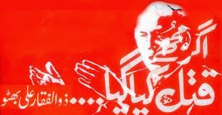 PPP-MISLED-WITHOUT-ZAB
