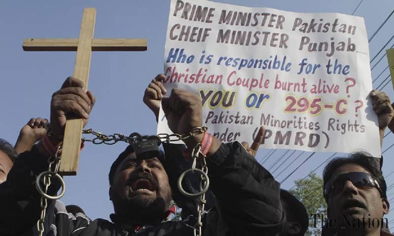 eu-urges-pakistan-to-repeal-blasphemy-laws-1417127291-1487