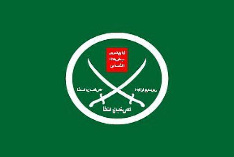 Muslim-Brotherhood-flag