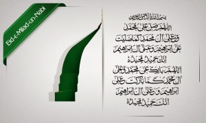 eid-milad-un-nabi-s_a_w-wallpapers-03