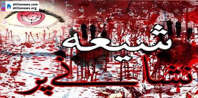 aswj-terrorists-attack-2-shia-muslims-near-deobandi-seminary12629_L