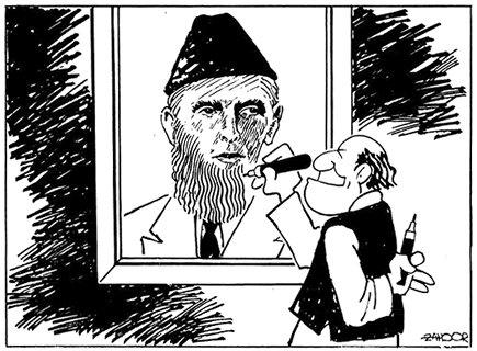 Illustration by Zahoor