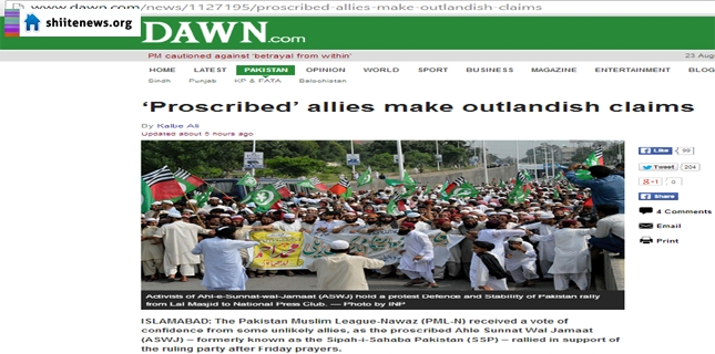 head-of-banned-deobandi-outfit-aswj-seeks-ban-on-all-shia-muslims14556_L