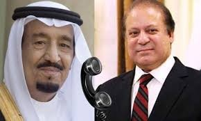 Al-Sheikh, this is your loyal slave Al Nawaz. Just a phone call away to do your dirty work