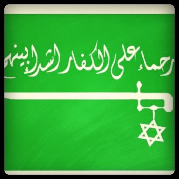saudiisrael