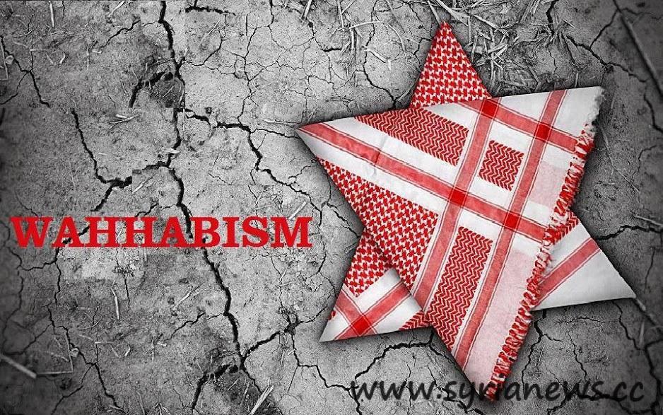 Wahhabism-Zionism