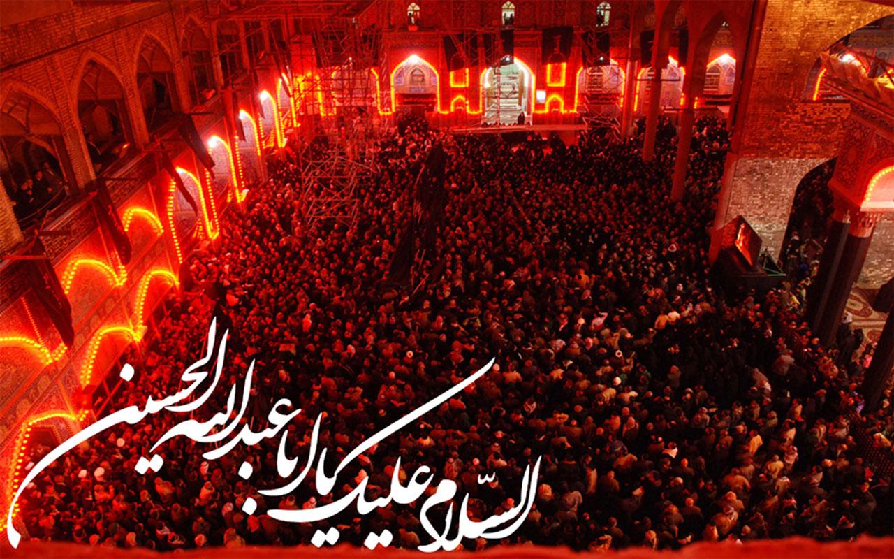 sina_zani_haram_imam_hussain_a_s-wide