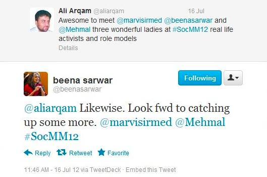 Ali Arqam Beena Sarwar