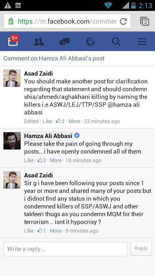 Hamza Abbasi