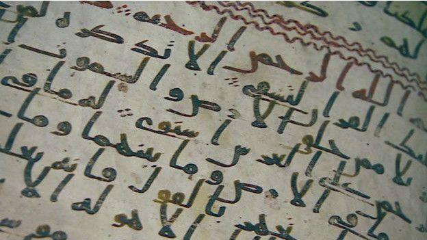 150722023945_oldest_koran_fragments_624x351_bbc_nocredit