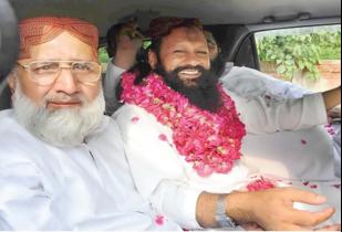Ishaq released