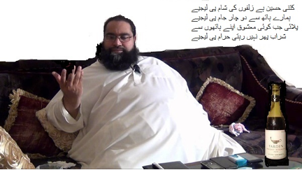 Ashrafi 2