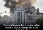 ahmadi mosque