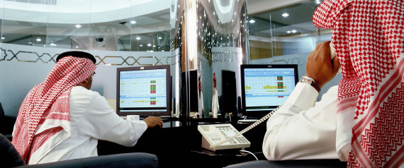 ADHJJA Saudi Finance Centre
