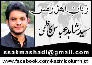 Shahid Kazmi