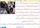 پاکستانی طالبان بمقابلہ افغانی طالبان