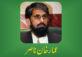 اخلاقی تصورات، شریعت اور اجتہادی اختلافات – عمار خان ناصر
