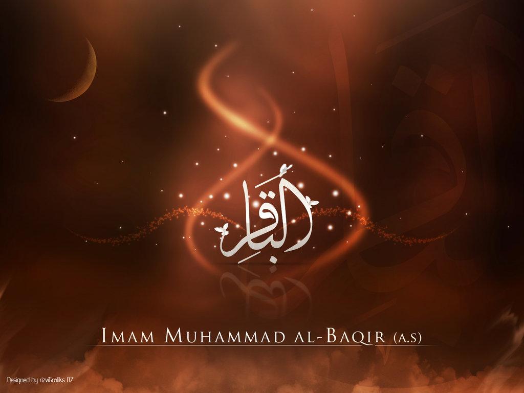 Imam_al_Baqir_by_rizviGrafiks
