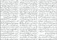 افغانستان کی موجودہ صورت حال پر حامد میر کا من مانی تشریحات پر مبنی کالم – عامر حسینی
