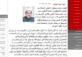مصر میں سابق صدر مرسی اور اخوان المسلمون کی حماقت کا نمونہ