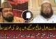 اہلسنت عالم دین مفتی عبد القوی کے خلاف دیوبندی خوارج کی مذموم مہم