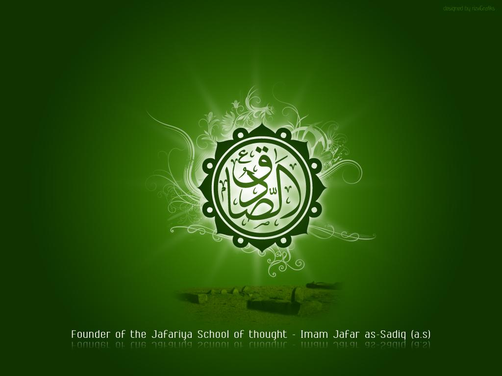 Imam_Jafar_Sadiq_by_rizviGrafiks