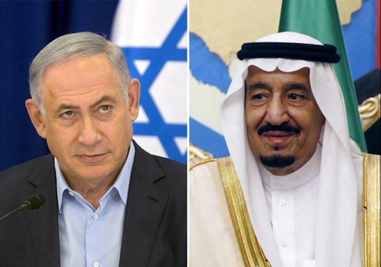 netanyahu-and-saudi-king
