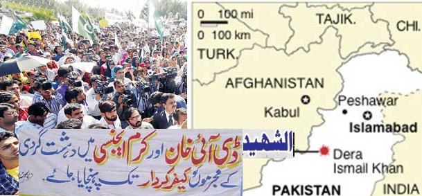 parachinar-d-i-khan-protest-islamabad