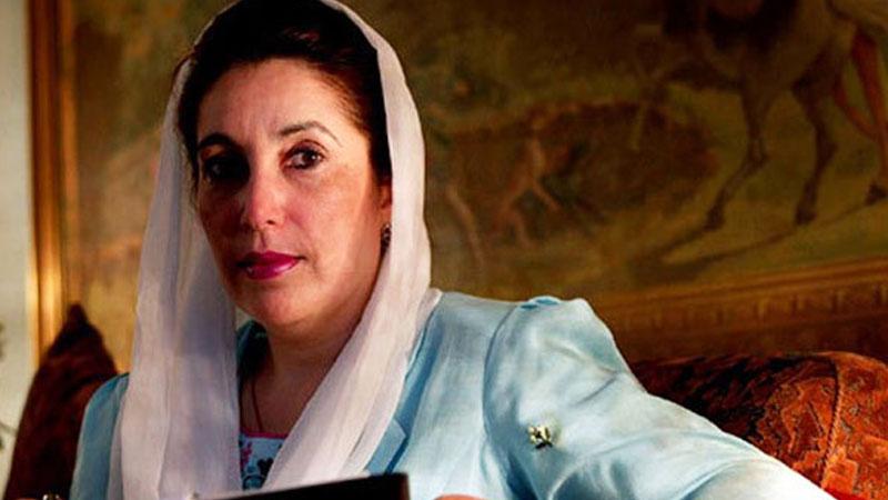 i-remember-benazir-bhutto-a4d048b0f4a15022b6ef5929e55c18f7