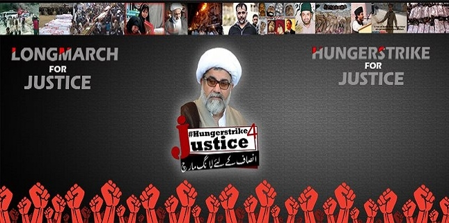 shia-cleric-hunger-strike-enters-on-2nd-month23377_L