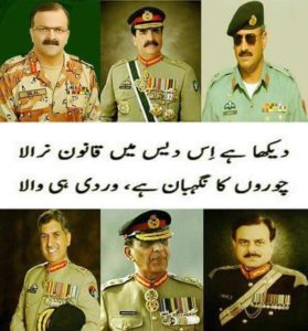 Coward Pakistan army 1