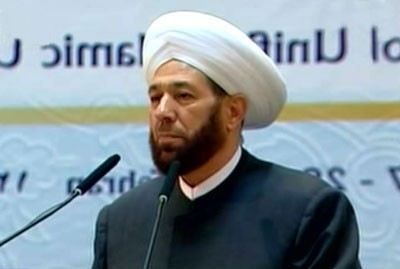 Grand Mufti Syria - Dr. Ahmad Badr Al-Din